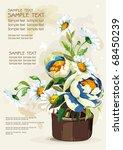Flowers In A Ceramic Pot...
