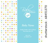 Stock vector baby arrival card or baby shower card template 68451370