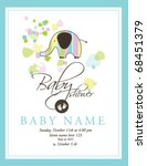 Baby Shower   Card Template ...