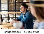side view of pensive man with... | Shutterstock . vector #684515935