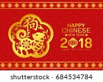 happy chinese new year 2018...   Shutterstock .eps vector #684534784