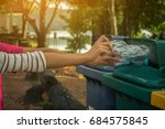 group of kids volunteer help... | Shutterstock . vector #684575845