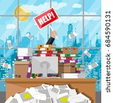 stressed businessman in pile of ... | Shutterstock .eps vector #684590131