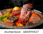 japanese barbecue | Shutterstock . vector #684594427