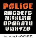 sanserif font in military style.... | Shutterstock .eps vector #684631255