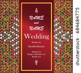 elegant wedding invitation... | Shutterstock .eps vector #684684775