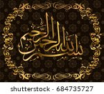 arabic calligraphy of the... | Shutterstock .eps vector #684735727