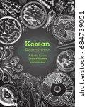 korean food menu restaurant.... | Shutterstock .eps vector #684739051
