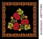 traditional russian pattern... | Shutterstock .eps vector #684772381