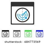 radar calendar page flat vector ... | Shutterstock .eps vector #684773569