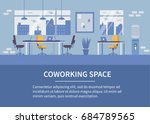 Coworking office background with text place. Flat style vector illustration. | Shutterstock vector #684789565