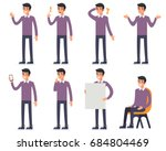 man character with different... | Shutterstock .eps vector #684804469