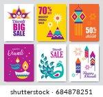 set of diwali hindu festival... | Shutterstock .eps vector #684878251