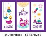 set of diwali hindu festival... | Shutterstock .eps vector #684878269