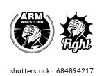 arm wrestling | Shutterstock .eps vector #684894217