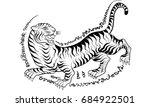 thai traditional tattoo tiger | Shutterstock .eps vector #684922501