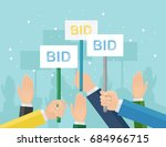 auction competition. hand... | Shutterstock .eps vector #684966715