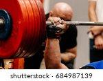 man powerlifter competition... | Shutterstock . vector #684987139