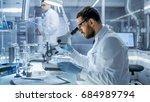 in a modern laboaratory... | Shutterstock . vector #684989794
