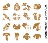 japanese autumn food vector... | Shutterstock .eps vector #684990925