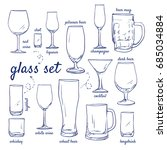 doodle set of glass   red ... | Shutterstock .eps vector #685034884