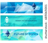 ethereum cripto currency... | Shutterstock .eps vector #685065001