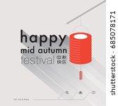 mid autumn festival graphic... | Shutterstock .eps vector #685078171