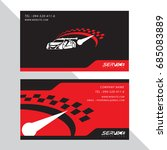 business card vector design and ... | Shutterstock .eps vector #685083889