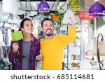 young man with girl in lighter... | Shutterstock . vector #685114681