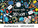 multi colored banner. marketing ... | Shutterstock .eps vector #685141435