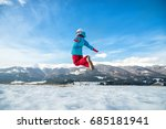 young woman on jumping | Shutterstock . vector #685181941