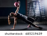 woman athlete exercising with... | Shutterstock . vector #685219639
