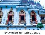 lanna style church in phra that ... | Shutterstock . vector #685221577