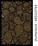 exotic paisley decorative... | Shutterstock .eps vector #685222765