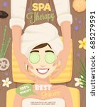skincare routine poster with... | Shutterstock .eps vector #685279591