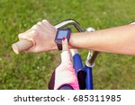 woman riding a bike with a... | Shutterstock . vector #685311985