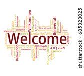 welcome tag cloud in different... | Shutterstock .eps vector #685323025