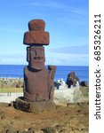 Small photo of Easter island