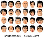 collection portrait cartoon men ... | Shutterstock .eps vector #685382395