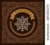calligraphic square ornament... | Shutterstock .eps vector #685383274