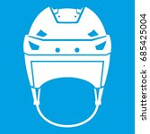 hockey helmet icon white... | Shutterstock .eps vector #685425004