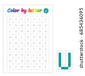 worksheet. color by letters.... | Shutterstock .eps vector #685436095