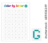 color by letters. learning... | Shutterstock .eps vector #685436149