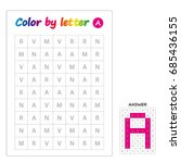 color by letters. learning... | Shutterstock .eps vector #685436155