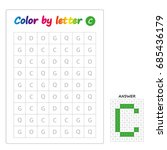 color by letters. learning... | Shutterstock .eps vector #685436179