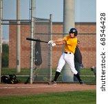 Recreational League Baseball...