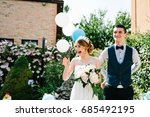 stylish happy bride with a...   Shutterstock . vector #685492195