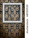 Picture frame on Thai traditional pattern wall for decoration - stock photo