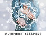 encrypted data medicine... | Shutterstock . vector #685534819