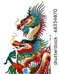 colorful dragon statues  taken... | Shutterstock . vector #68554870
